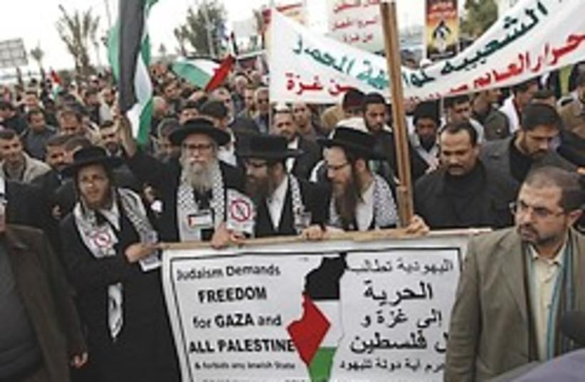 neturei karta anti zionist gaza 248 88 (photo credit: )