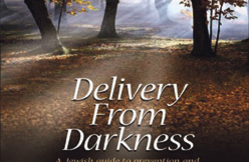 delivery from darkness book cover 248  (photo credit: )