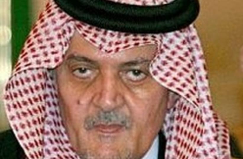 Saud ai faisal 248.88 (photo credit: AP)