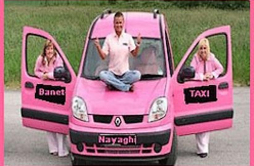 Lebanon Banet Taxi 248.88  (photo credit: )