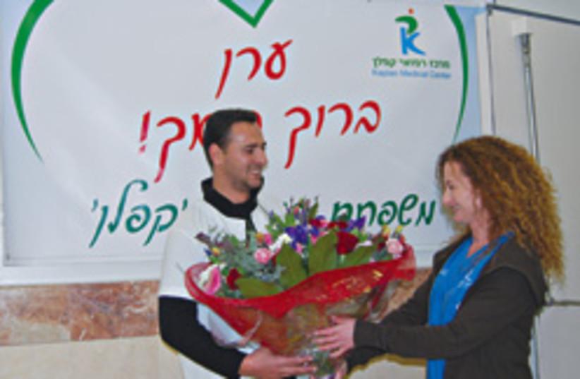 kaplan hospital volunteer 248.88 (photo credit: )