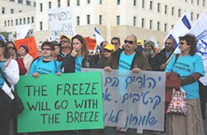 settlers protest anti freeze 248 88 (photo credit: Tovah Lazaroff)