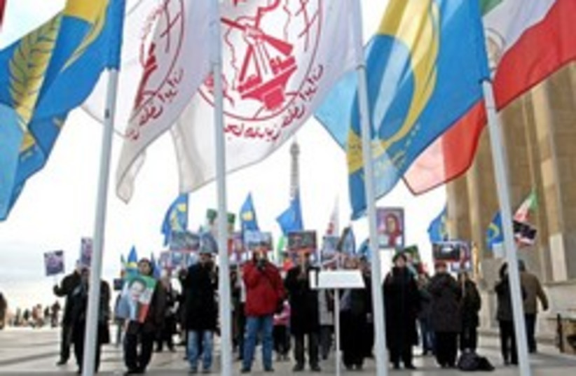 iran opposition protest france 248.88 AP (photo credit: )