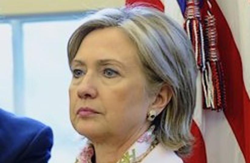 Clinton solemn 248.88  (photo credit: )