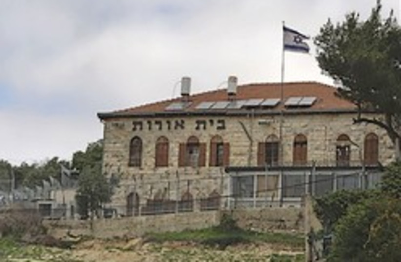 beit orot east jerusalem 248 88 (photo credit: )