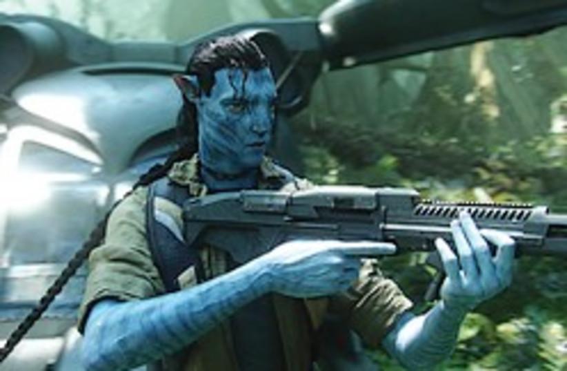 Avatar with gun (photo credit: )