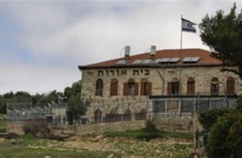 Mt. of Olives east Jerusalem 248 88 AP (photo credit: AP [file])
