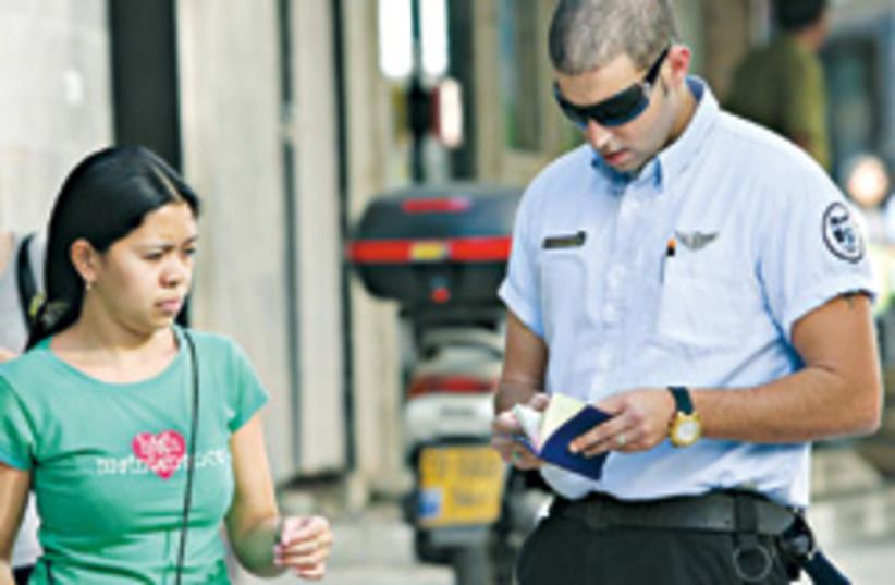 oz unit inspector 248.88 (photo credit: Ariel Jerozolimksi)