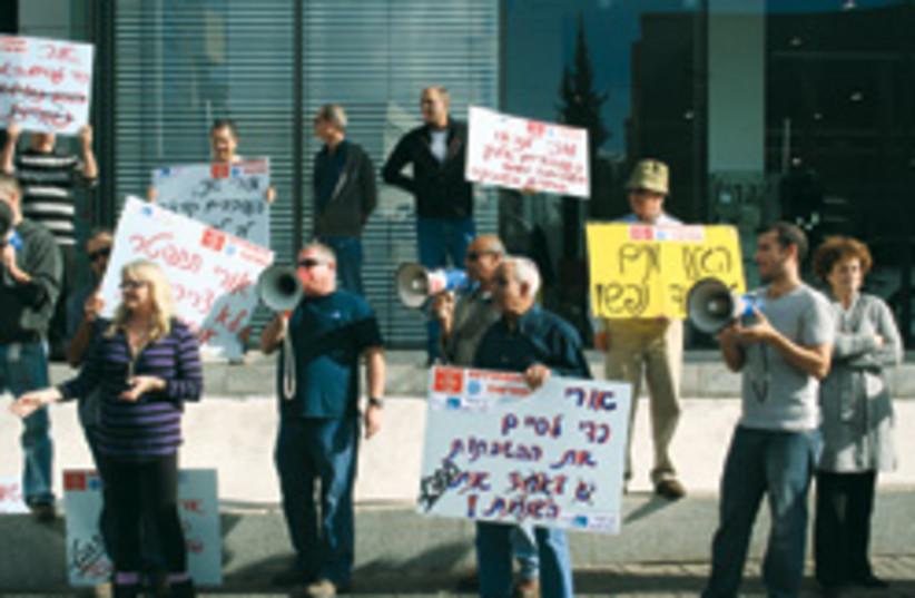 water authority strike 248.88 (photo credit: Ze'ev Gelbard)