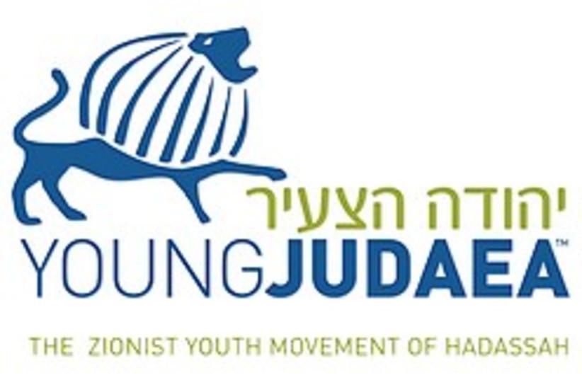 young judaea 248.88 (photo credit: )