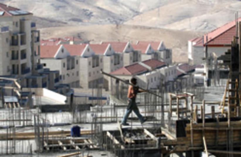 maaleh adumim construction 248.88 (photo credit: Ariel Jerozolimksi)