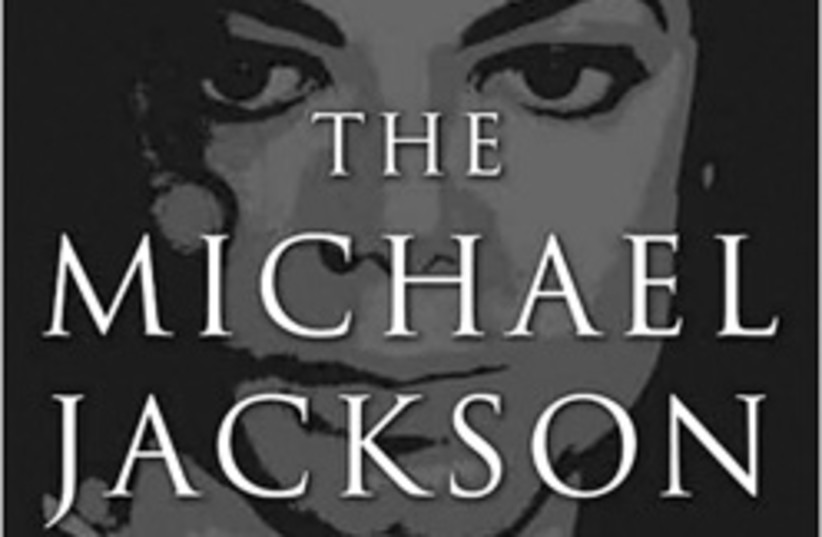 the jackson tapes book cover 248.88  (photo credit: )