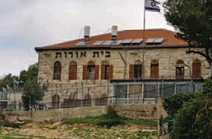 Beit Orot 248.88 (photo credit: AP)