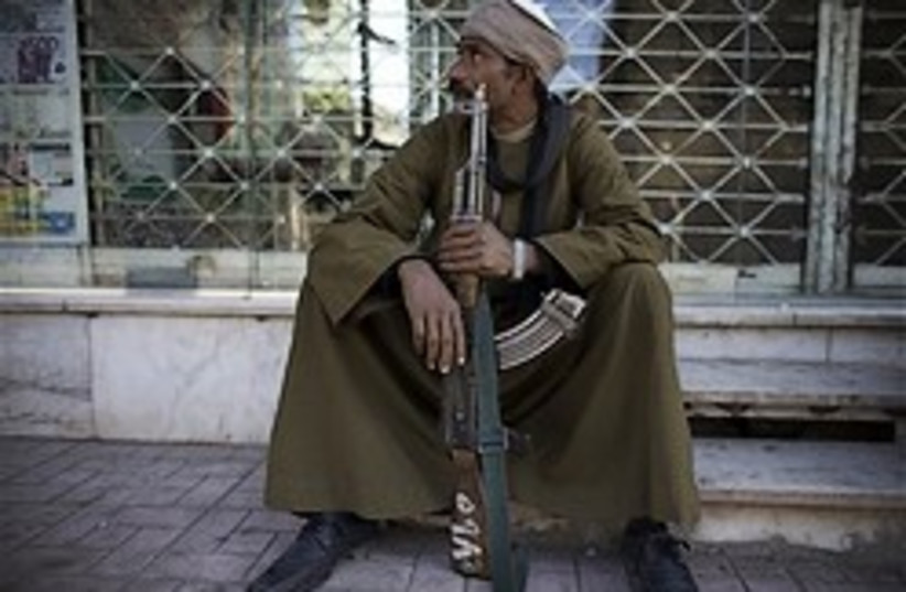 egypt coptic clash 248.88 (photo credit: )