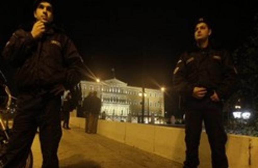 Athens police 248 88 AP (photo credit: AP)