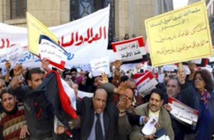 Egyptian Christians Protest 248 88 AP (photo credit: AP)