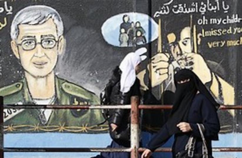 Gaza women schalit mural 298 (photo credit: )
