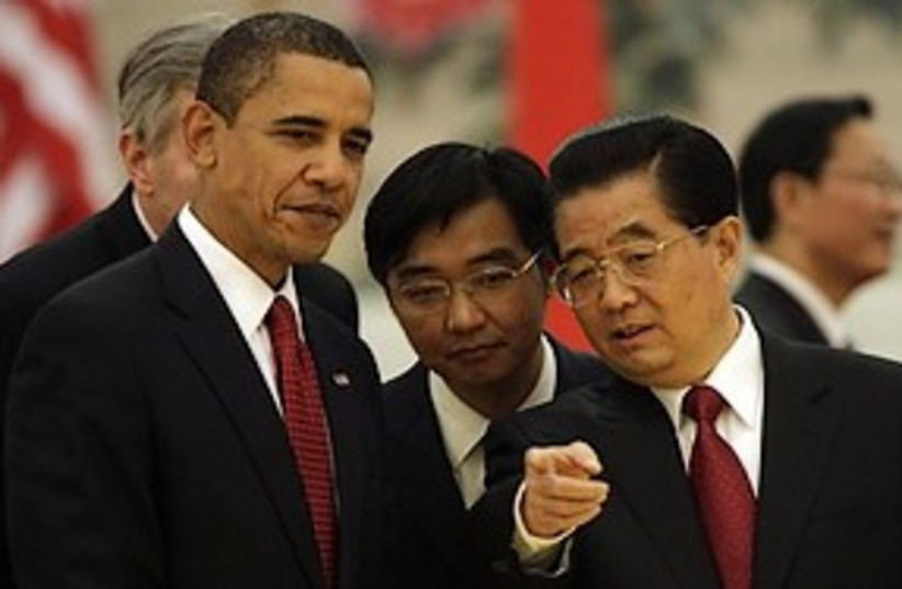 US President Barack Obama and Chinese President Hu Jintao (photo credit: AP)