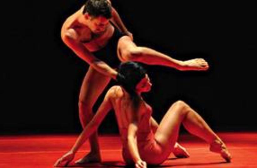 The Kibbutz Dance Company's 'InfraRed' (photo credit: Ora Brafman)
