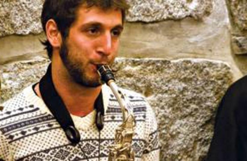 Israeli saxophonist Eyal Shmuel Hai (photo credit: PR)