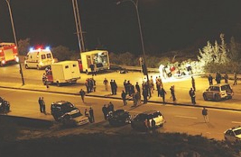Jordan israeli embassy car bomb amman (photo credit: AP)
