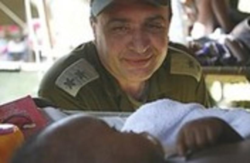 IDF haiti baby 190.114 (photo credit: Associated Press)