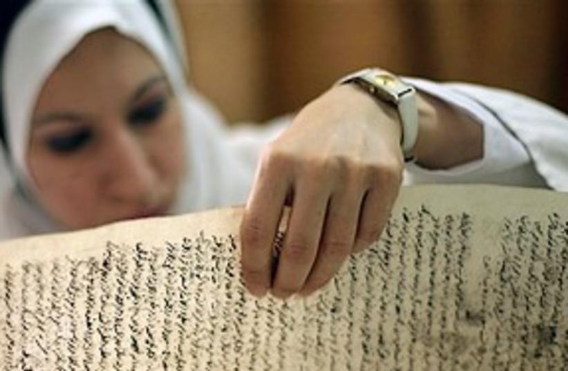 iraq jewish archive 311 ap (photo credit: AP)