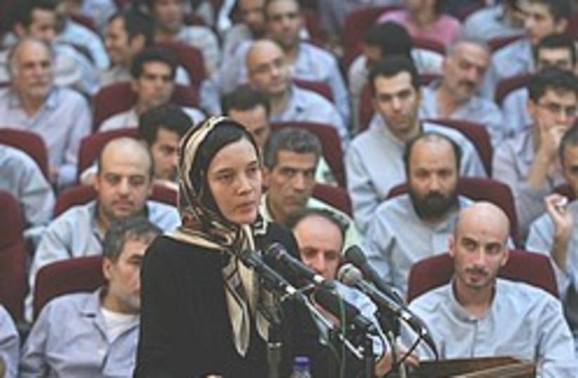Iran trial Kakavand (photo credit: AP)