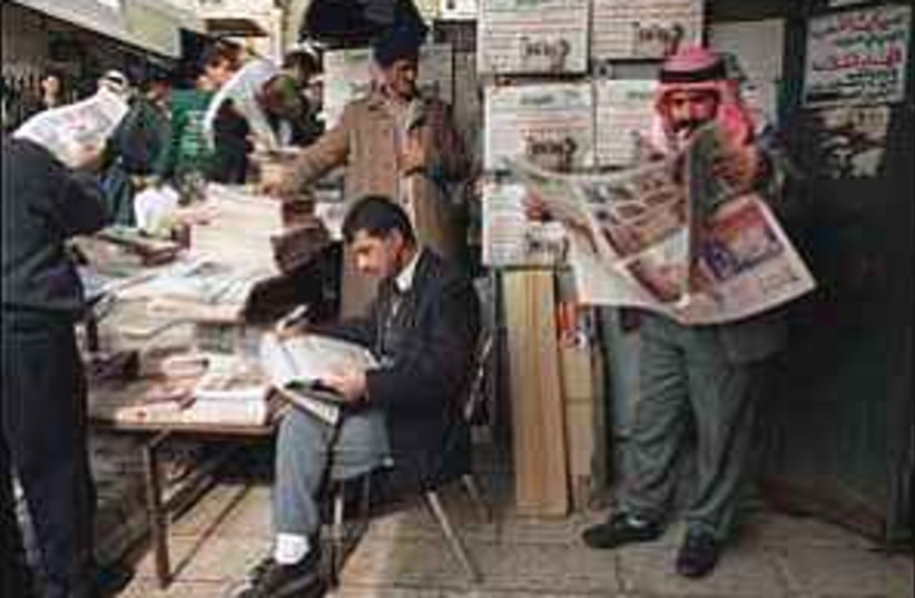 jordanian newspapers 298 (photo credit: AP)