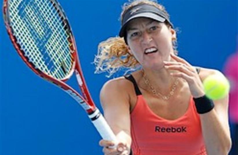 Peer Australian Open  (photo credit: AP)