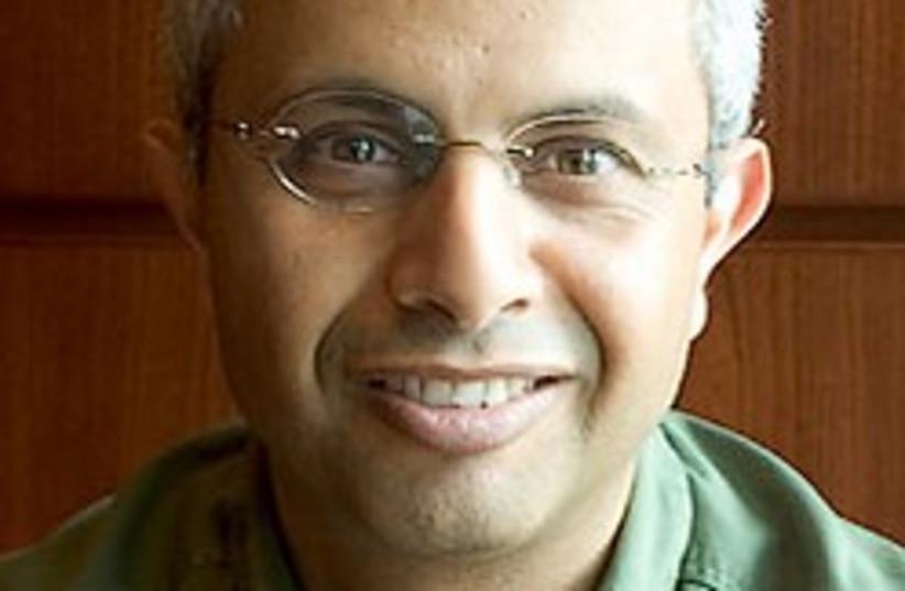 zohar goshen ISA 248 (photo credit: ISA)