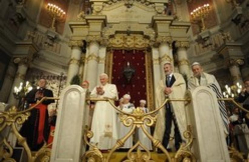 pope Benedict in synagogue 311 (photo credit: AP)