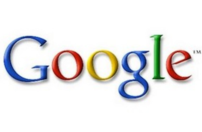 google logo 311 (photo credit: Courtesy)