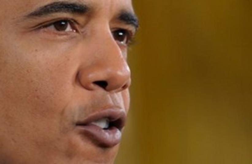obama 311.187 (photo credit: AP)