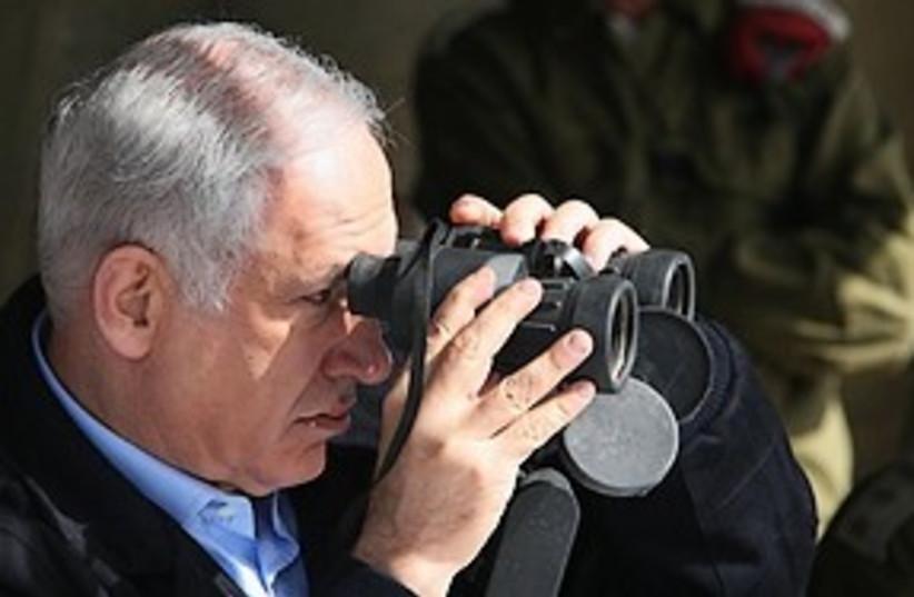 bibi binoculars 311 (photo credit: AP)
