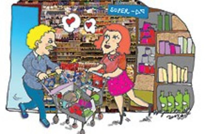 love illustration 311 (photo credit: Pepe Fainberg)