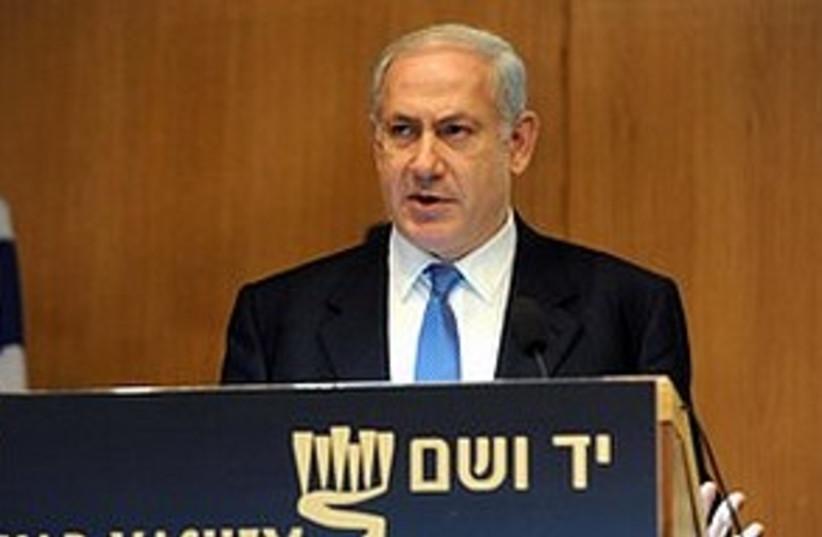 PM Yad Vashem  (photo credit: GPO)
