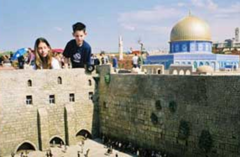 mini Israel (photo credit: mini Israel)