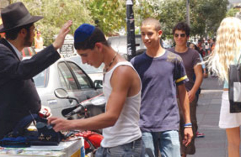 chabad tefillin AJ 311 (photo credit: Ariel Jerozolimski)