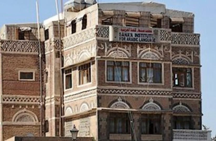 yemen abdulmutallab 311 (photo credit: AP)