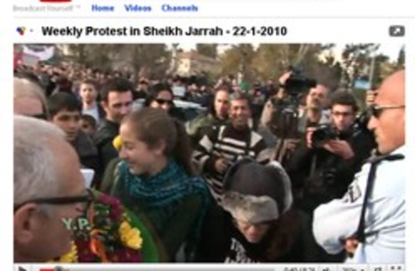 sheikh jarrah youtube (photo credit: Screenshot)