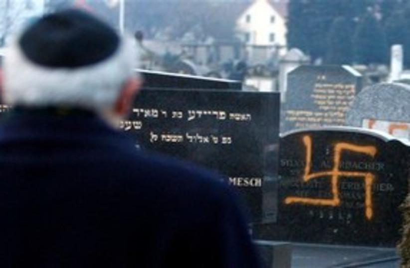 Jewish cemetery (photo credit: Associated Press)