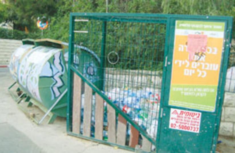 Recycling  (photo credit: Ilana Hart)