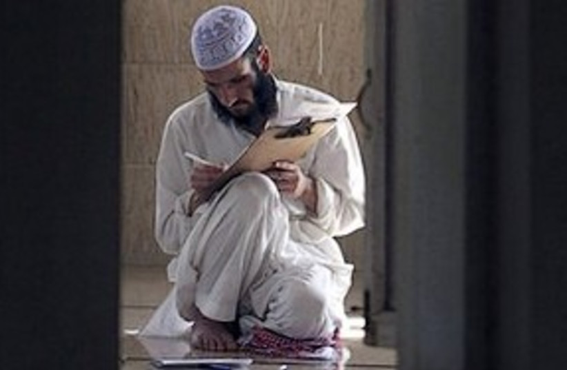 Religious student REAL 311 (photo credit: AP)