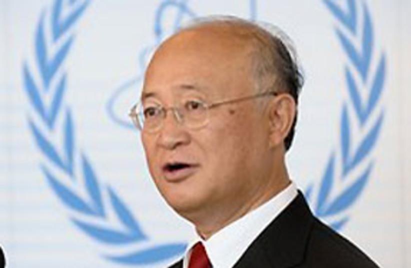 Yukiya Amano IAEA 311 (photo credit: AP)