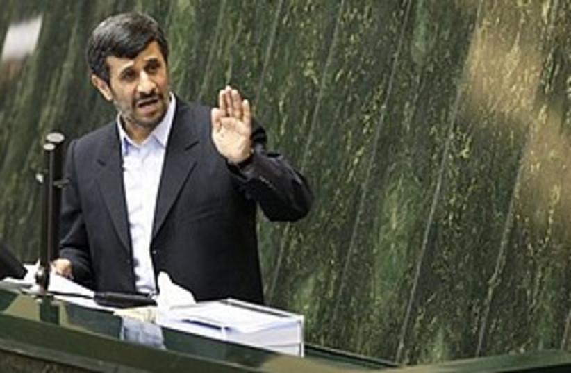 ahmadinejad 311 (photo credit: AP)