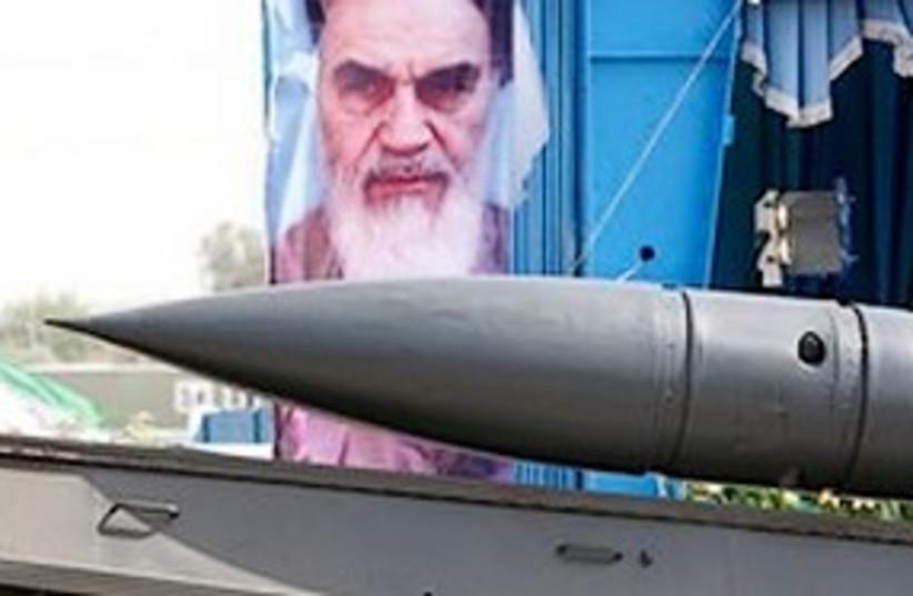 Iran missile. (photo credit: AP)