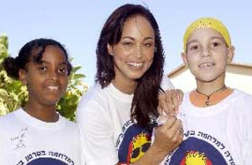 Israel Cancer Association (photo credit: Israel Cancer Association)