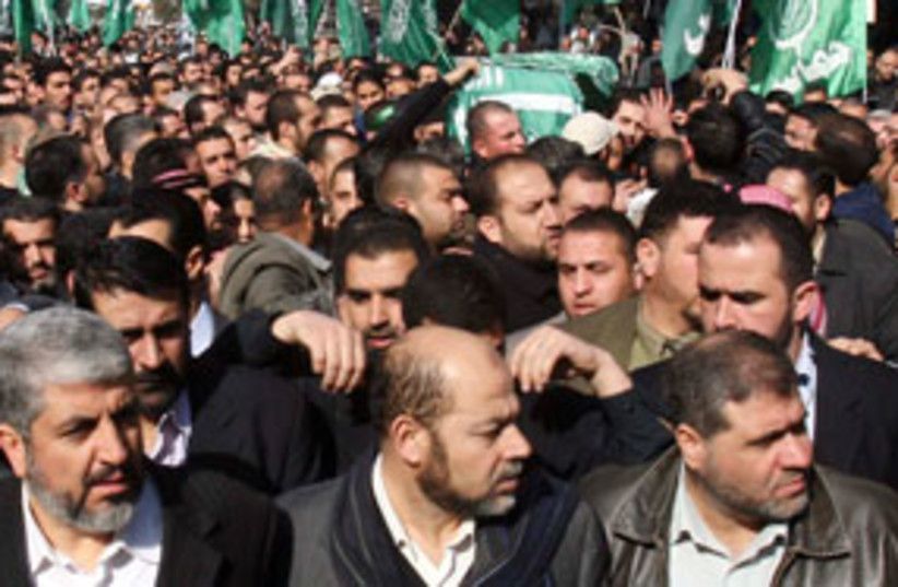mashaal marches 311 (photo credit: AP)