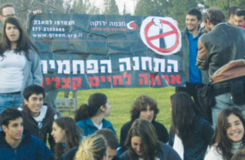 environment protest 311 (photo credit: Ehud Zion Waldoks)
